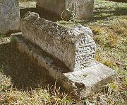 Кладбище Кырк-Азизлер (Эски-Юрт, Бахчисарай)